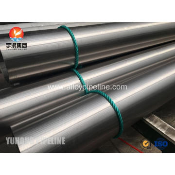 Monel 400 ASTM B165 N04400 Seamless Pipe and Tube