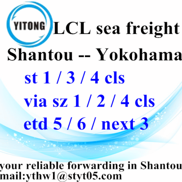 New Arrival China for LCL Shipments Shipping Company Shantou to Yokohama FCL LCL export to Italy Factory