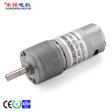 32mm dc gear motor 12v 10rpm