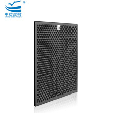 Honeycomb Hepa Active Coconut Carbon Air Filter