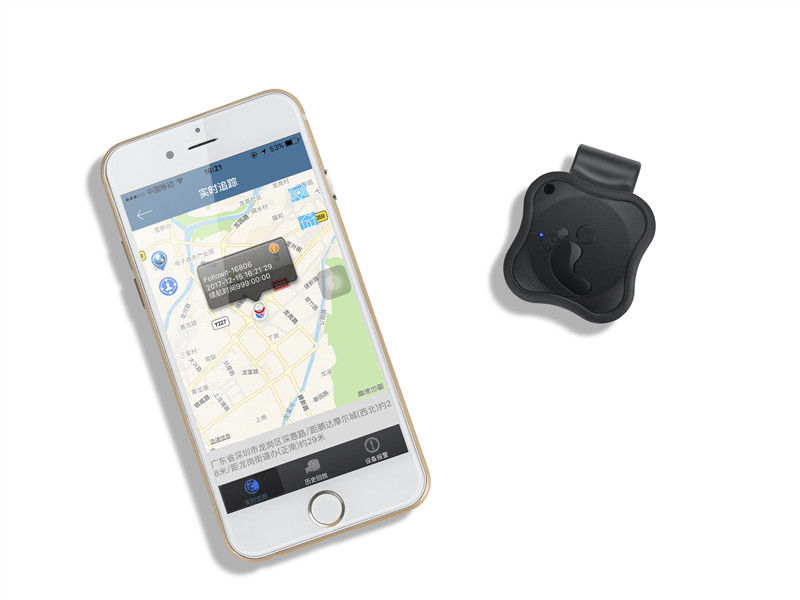 Gps Vehicle Child Ipad Location Tracking