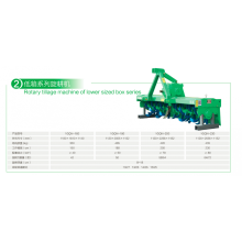 Rotary Tillage machine series rotary