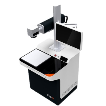 cheap laser marking machine