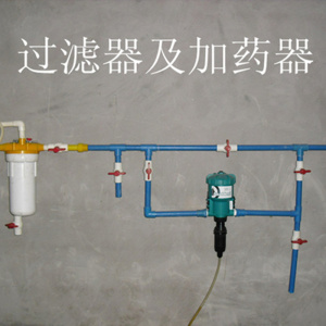 Front Water Supply Poultry Drinking System