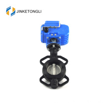 electric butterfly valve italy dn15 wafer type with reasonable price