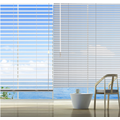 Blade Blinds Curtain Aluminum