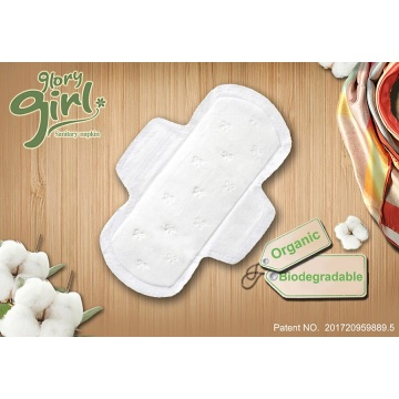 Disposable organic cotton pantyliners