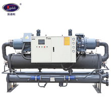 100HP  water cooled twin screw chiller