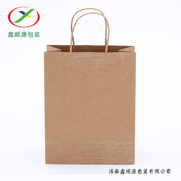 green style handle paper bag