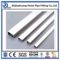 hot dipped galvanized square steel tube