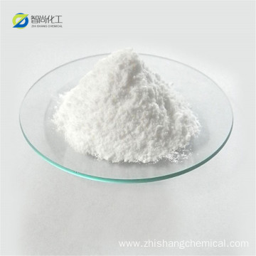 factory supply Zirconium dioxide CAS 1314-23-4
