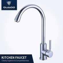 Long Neck One Lever Rotatable Kitchen Mixer Faucet