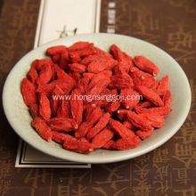 350Grains/50g Goji Berry Wolfberry