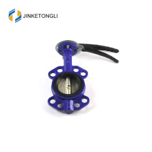 JKTLWD057 triple offset carbon steel butterfly valve 3d