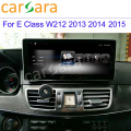 2 + 16г Mercedes W212 үчүн Multimedia Screen