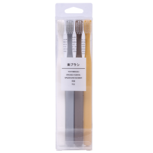 Small head toothbrush MUJI Ultra soft bristles