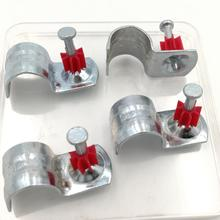 High definition Cheap Price for  Conduit clip with pre-mounted concrete nail export to Nauru Factories