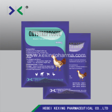 China supplier OEM for Animal Medicine Oxytetracycline Injection Cattle Oxytetracycline Hcl Powder supply to St. Pierre and Miquelon Factories
