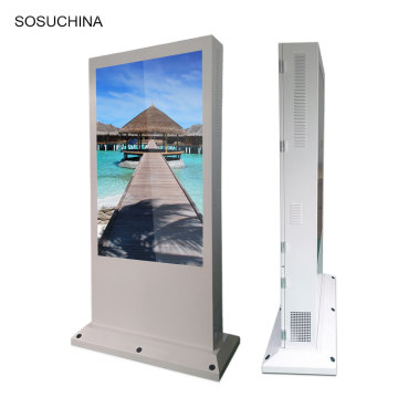 Reliable for Outdoor Digital Signage 49 inch High Brightness IP65 display digital players export to Lithuania Supplier