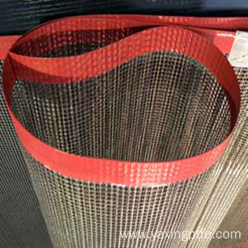 2-2.5mm Open Mesh Belt
