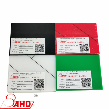 Thickness 0.5-200mm Color Polyethylene Sheet