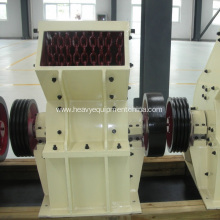 Hammer Crusher Machine For Crushing Limestone