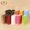 hot sale handle paper bag