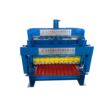 Factory Prices Corrugated Tile Roll Forming Machine