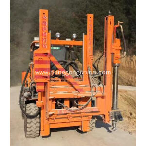 Hydraulic Hammer Guardrail Installation Machine