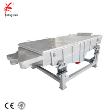 Automatic fertilizer concrete screening machine