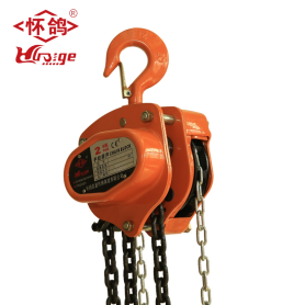 Lifting equipment hand hoist Dubai hot sale