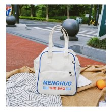 Korean sports style embroidered one-shoulder bag travel bag