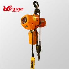 30 ton electric chain hoist with electric trolley