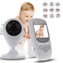 High Definition for 2.4Inch Kid Monitoring Camera Best Price Baby Monitor Camera for 2 Rooms export to United States Factory