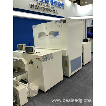 Auto Polyester Fiber Filling Machine