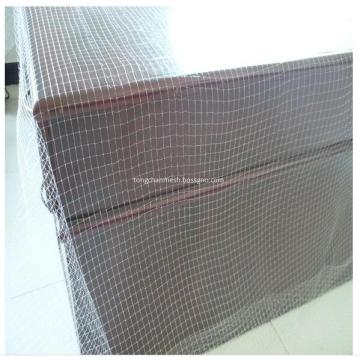 Stretched Reinforcement Net For No Woven Fabric