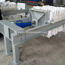 Chemical Industry Plate Min Filter Press Machine