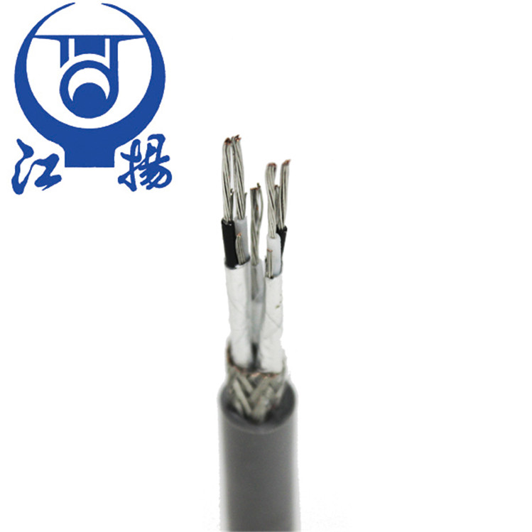 Marine Low Voltage Communication Cable
