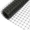 Extruded Plastic Mesh  Agriculture Garden Netting