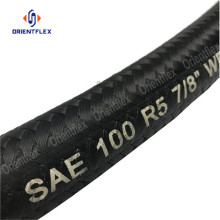 Flexible hydraulic hose sae 100 r5