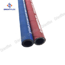 Professional for Steam Rubber Pipe High pressure high temperature steam rubber hose export to Russian Federation Importers