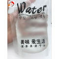 Custom Printing Clear Juice Sealed Translucent Bag