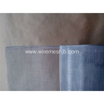High Quality Aluminum Alloy Window Screening