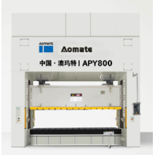 APY series double crank precision press machine