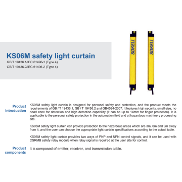 CE Approved Small Size Safety Light Curtain