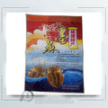 Customized Printed Frozen Seafood Packaging Bag