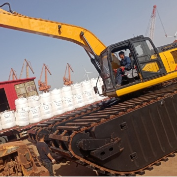 Amphibious Excavator For Sales