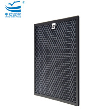 Air Carbon Filter for Air Conditioner