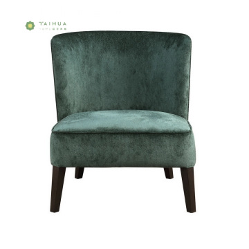 Nordic Style Upholstered Arm Chair with Wood Frame