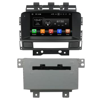 vehicle multimedia systems for Excelle GT XT 2011-2012